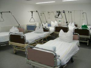 Pseudomonas aeruginosa Pfelgebett Krankenhaus Krankenschwester Pflegepersonal Krankenhausbett